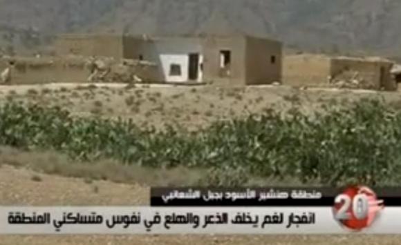 Les habitants de la région du Châambi inquiets pour leur sécurité