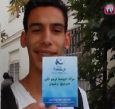 Des tracts d'Ennahdha sur les tables d'examen du Bac ?