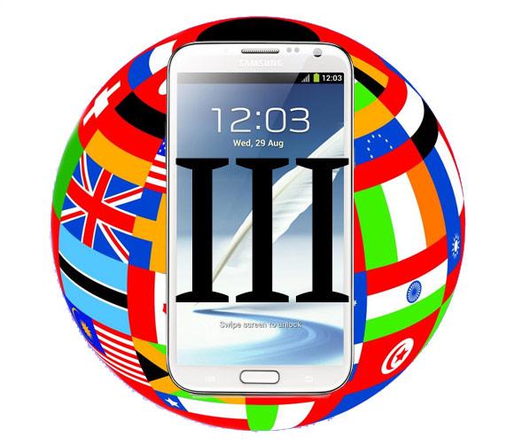 le Galaxy Note 3 sera disponible enn France en deux versions l'une 4G et l'autre 3G.
