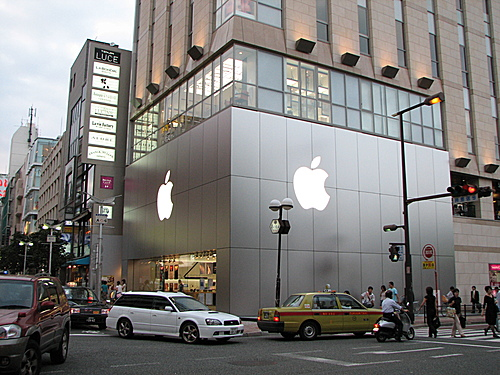 Apple Store au Japon