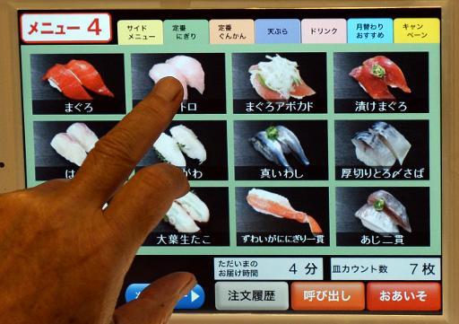 Des sushis high-tech