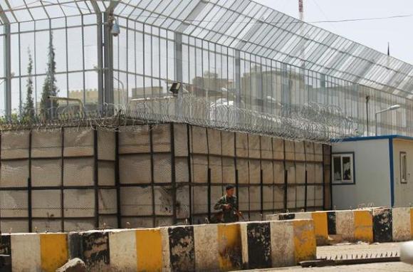 Ambassade de France au Yémen