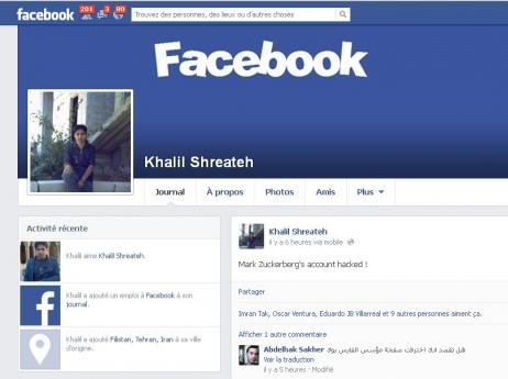 Le compte du palestinien qui a réussi à découvrir la faille