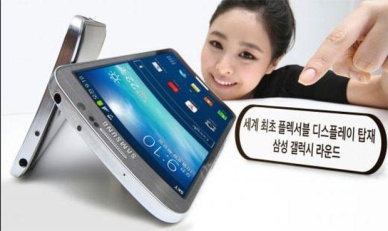 """Smartphones """"mini"""" ne fonctionnent pas hors de Samsung, HTC et ZTE"""
