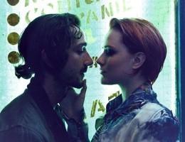 Cunnilingus censuré : Evan Rachel Wood exaspérée