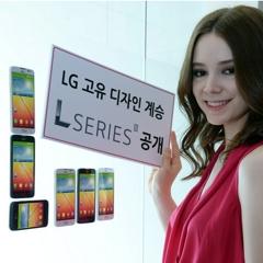 trois nouveaux smartphones Android pour LG