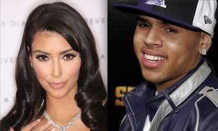 kim-kardashian et chris-brown se connaissent depuis longtemps