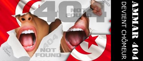 Ammar 404 devient chômeur