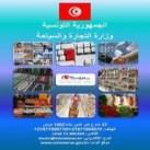 Ministère du Commerce et du Tourisme