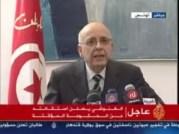 Mr Mohamed Ghannouchi demissionne du GUN