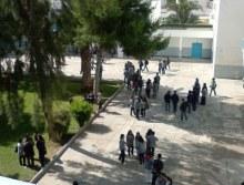 Lycée en Tunisie