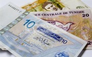 Monnaie de la Tunisie