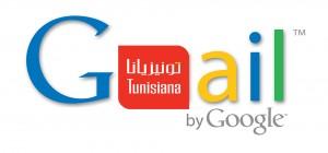 Partenariat Gmail & Tunisiana