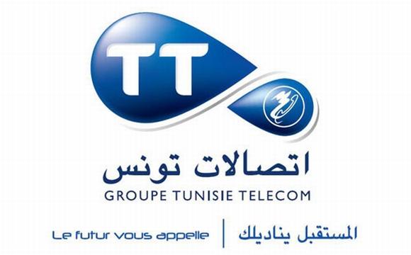 Les syndicalistes de Tunisie Telecom refusent une importante augmentation salariale