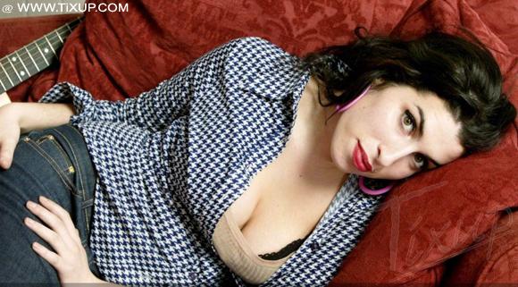 Amy Winehouse a été retrouvée morte à son domicile