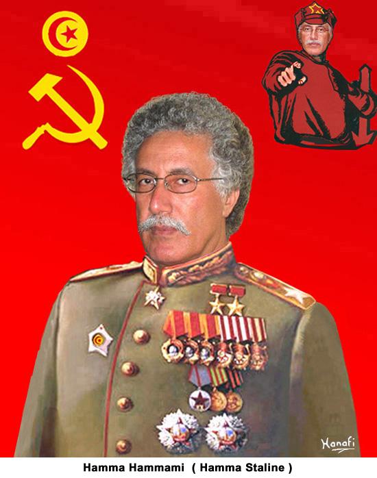 Hamma Hammami (Hamma Staline)