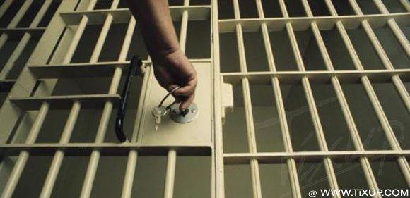 Tunisie: Évasion de 22 détenus à la prison de Gafsa