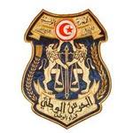 Garde Nationale