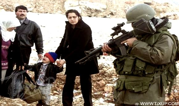 https://i0.wp.com/www.tixup.com/wp-content/uploads/2011/09/Palestine.jpg
