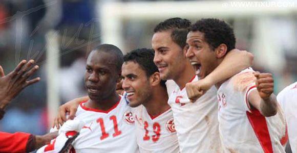 Malawi Vs Tunisie