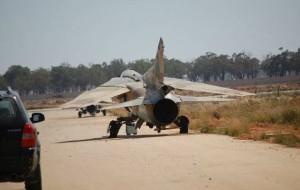 Une base US en Libye