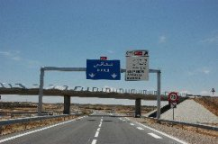 Sfax - Libye
