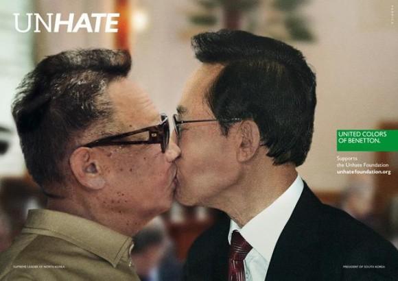 Kim Jong-il (Président de la Corée du Nord) - Lee Myung-bak (Président de la Corée du sud)
