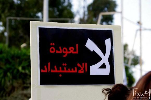 Manifestation au Bardo