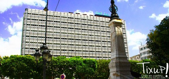 Hôtel El Hana International