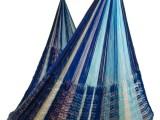 V Weave hammock – H89