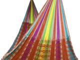 V Weave hammock – Robinhood