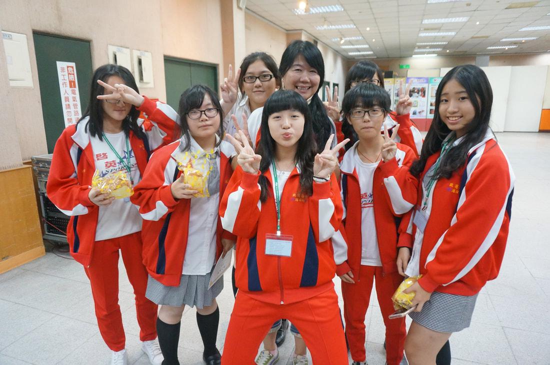 2017 啟英高中 日本文化祭 - 臺灣國際青少年交流協會 TIYEA Taiwan International Youth Exchange Association