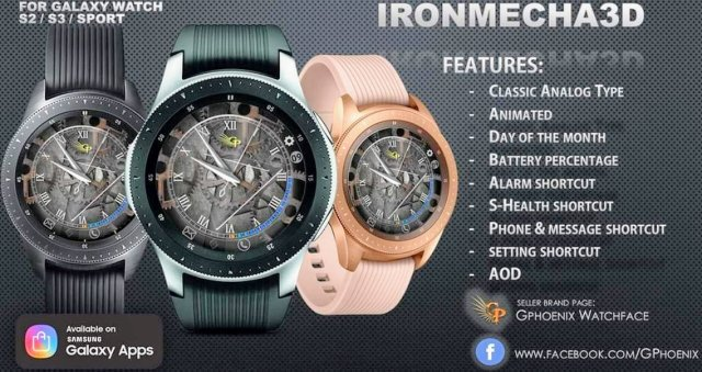 Galaxy Watch Faces