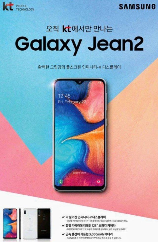 Galaxy Jean 2