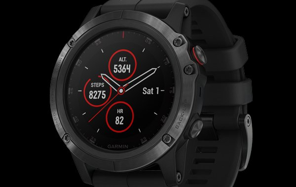 Garmin Fenix 5 Update