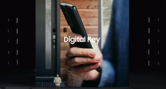 Samsung Digital Key Function