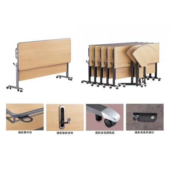 拓震家具有限公司 - 經典環式折合桌(木紋)