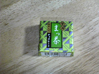 20051221_chiroru.jpg