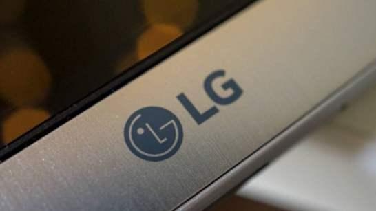 Yeni LG X5 duyuruldu