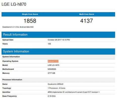 LG-G6-Android-8.0-Oreo