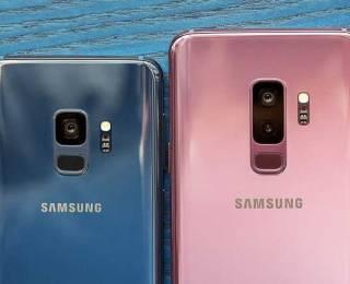 Galaxy S9 Plus ve S9 yeni güncellemeler alıyorlar