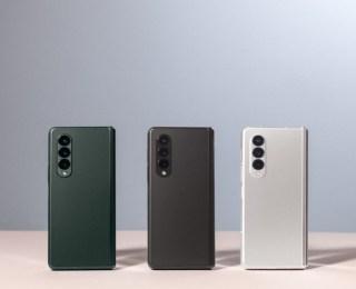 Samsung Galaxy Z Fold 3 Resmi Olarak Duyuruldu