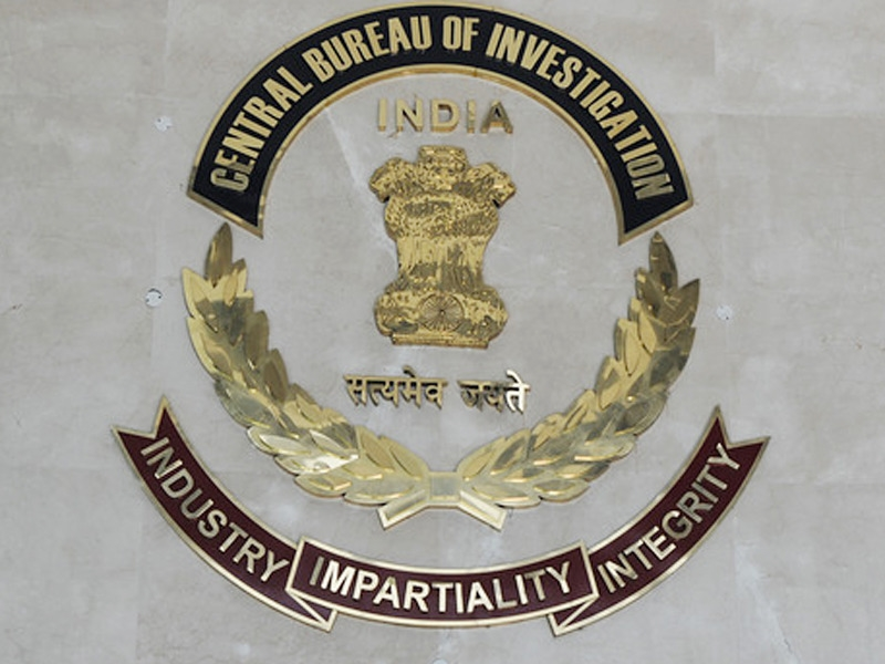 CBI arrests Income Tax officer in bribery case in Aurangabad
