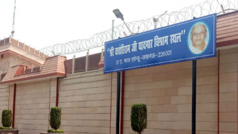 Mayawati converts official bungalow into Kanshi Ram Memorial