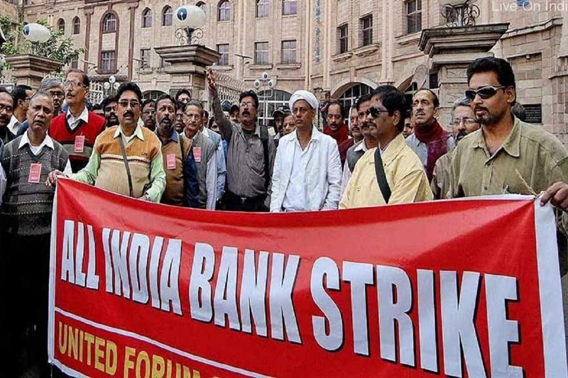 Bank strike on May 30, 31, salaries not to suffer, to be paid on 29