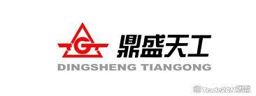 TKC Heavy Industries Corporation