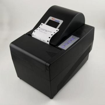 ANICE三聯式電腦管理發票機(PP22)
