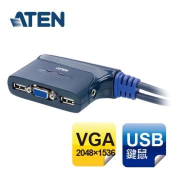 群加 DVI轉VGA 轉接頭 DV24VGK-P | 快3網路商城~燦坤實體守護