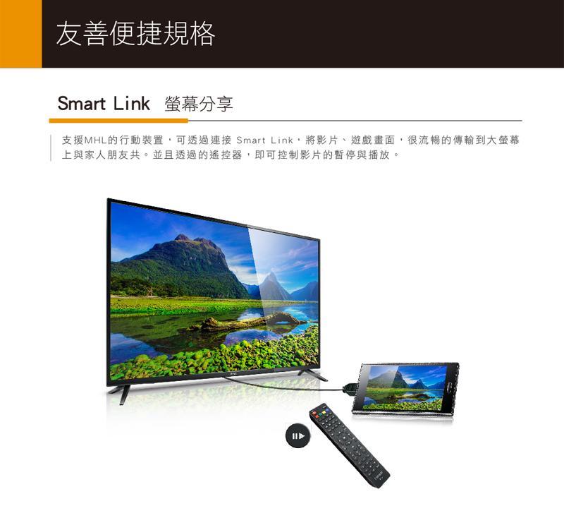 【網購獨享優惠】CHIMEI奇美 50型(49吋)A500系列液晶顯示器TL-50A500 /TL50A500-電視專館 | EcLife良興購物網