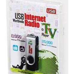 ממיר USB לצפייה באלפי ערוצי טלויזיה